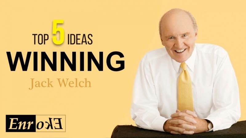 ¿Cómo ganar en los negocios? Consejos del Gerente General del Siglo